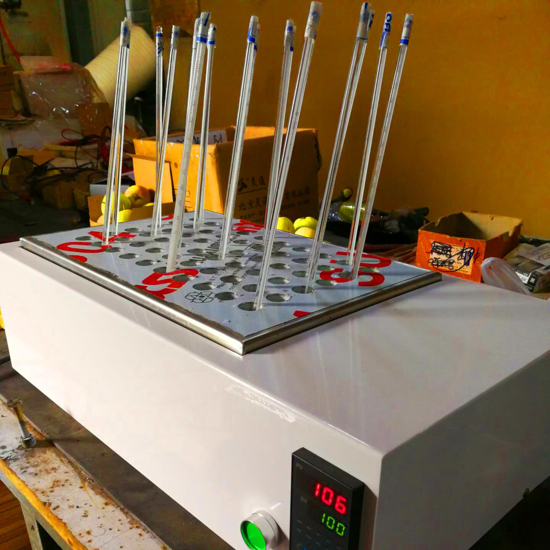 自控电热消化器—尿碘